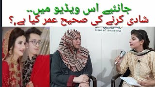 What is the perfect age for marriage?Shading kis umer mein hni chahiye,?,Faryal hameed,