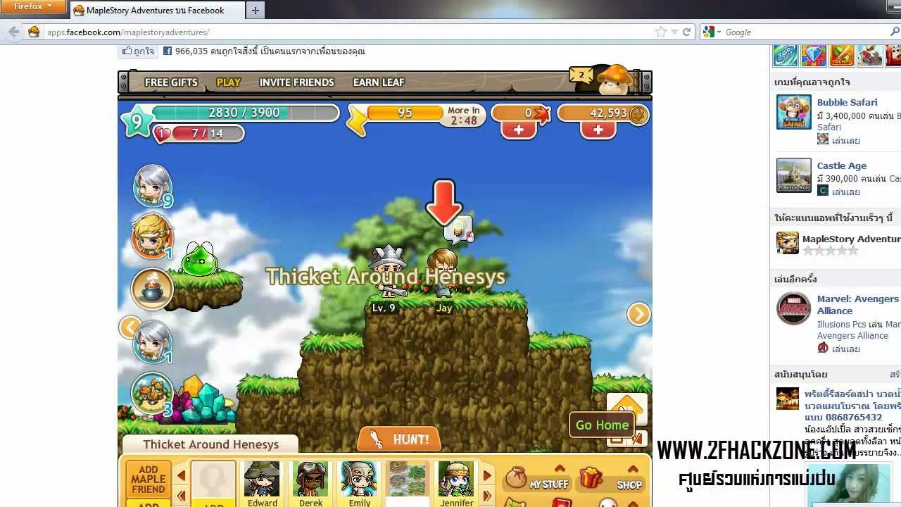 How to use cheat engine in maplestory