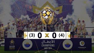 بالصور والفيديو الشارقة يتوج بلقب كأس السوبر الإماراتية