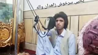 Best Irani Balochi  Song..Zaieed jaan .Zaidan
