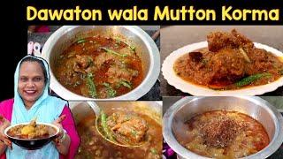 Dawaton Wala Mutton Korma | Mutton Korma Recipe | Mutton Ka Salan | Street Food Zaika Recipes