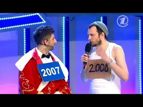 КВН 2011 Высшая лига Финал (ИГРА ЦЕЛИКОМ)