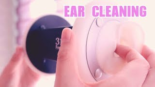 ASMR. Finger Ear Cleaning (No Talking)