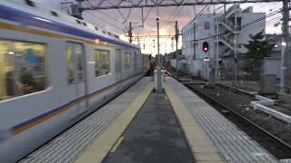 南海橋本駅の動画(20171208) 南海高野線、一部区間で不通!