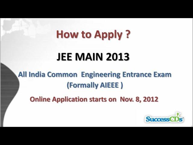 aieee entrance exam 2013 application form