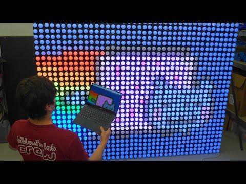 DIY Ping Pong LED Wall v2.0