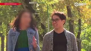 История трансгендера из Кыргызстана