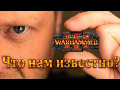 Про Total War WARHAMMER 3 (III) и Кислев! Что нам известно? Что ждем? Фракции? (Подкаст № 1)