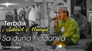 [Lirik Arabic] SUKAROL MUNSYID (JUARA 1) - FESBAN DIES NATALIS UNESA KE-55 2019