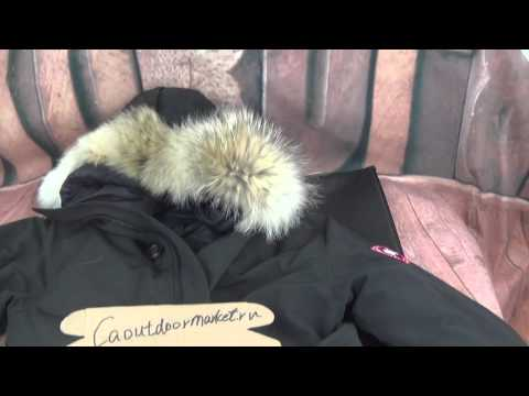 Canada Goose vest outlet fake - UK Replica Canada Goose Kensington Parka Jackets Buy From ...
