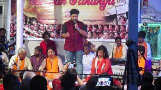 Morya Morya Deva Tuzya Dari Aalo Live by Harshit Chauhan at Babulnath