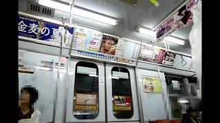 札幌市営地下鉄 東豊線 7000形初期車 福住→栄町