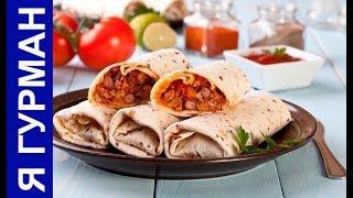Мексиканский Буррито с Курицей