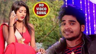 Mukesh Mohit (2019) New Video Song - कइसे मिले आई यार - Seg Ke Padhai - Bhojpuri Hit Song 2019