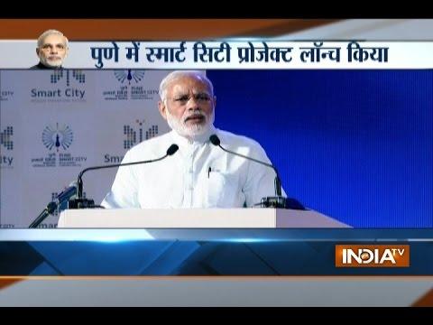 PM Narendra Modi Launches Smart City Project in Pune (Maharashtra)