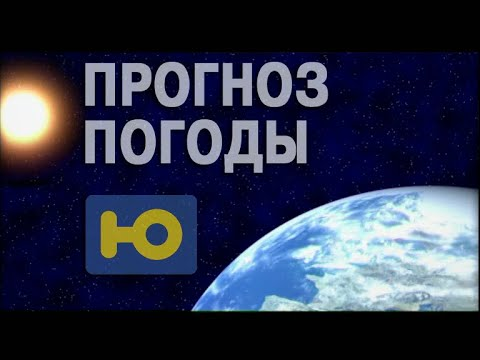 Прогноз погоды, ТРК «Волна плюс», г Печора, 10 10 20