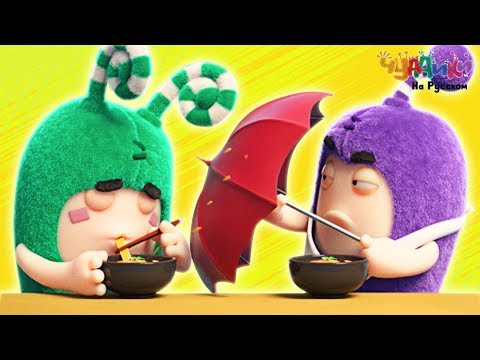 Чуддики | Палочки для еды | Смешные мультики для детей