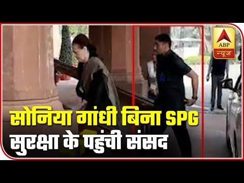 Sonia Gandhi Arrives