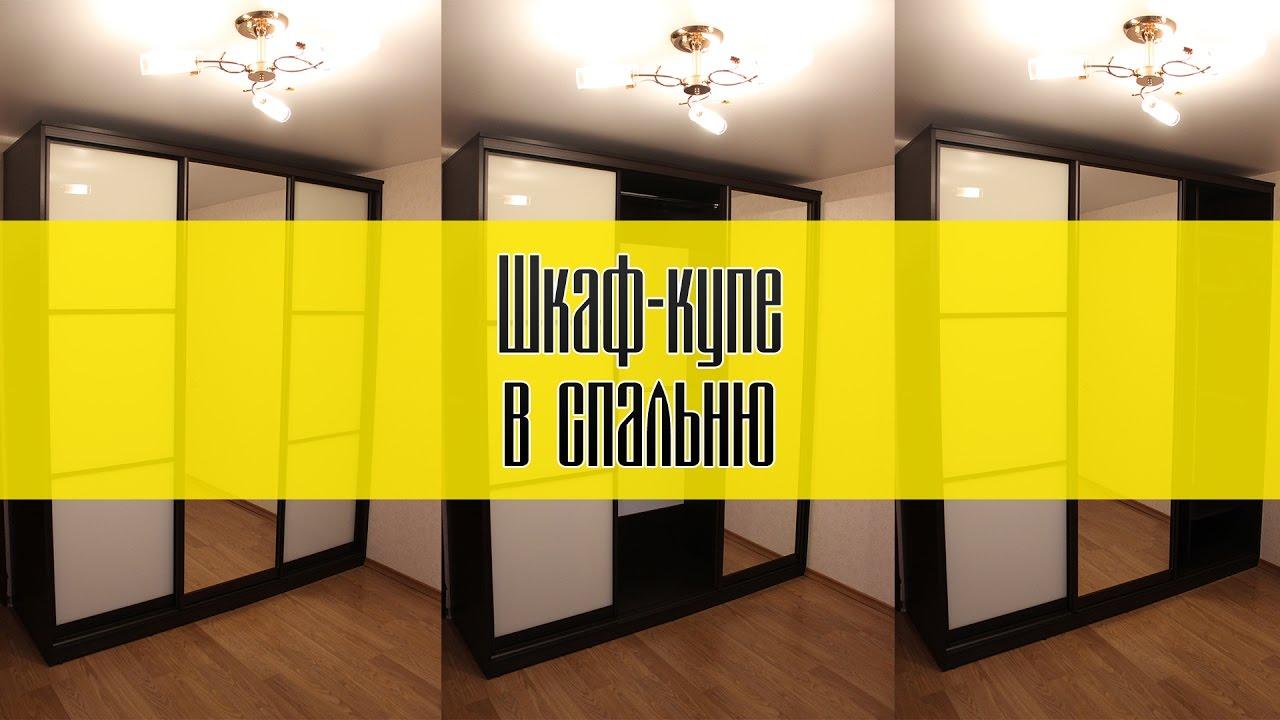 Угловые шкафы для спальни в интернет-магазине. Большой выбор и доступные цены. Доставка по беларуси. Европейская мебель по белорусской цене.