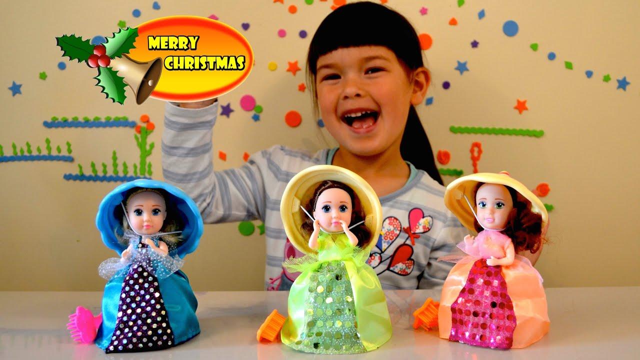 Cupcake Surprise Princess Dolls