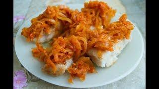 Нежная,сочная,жареная рыба под маринадом .Ужин за 15 минут.Fried fish.marinated fish .