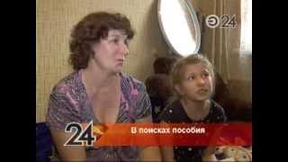 Жительница Казани не может добиться выплаты пособий на детей