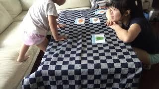 Where is the tiger? 選6張卡片,一邊唸英文名稱一邊放下, 然後請寶寶...