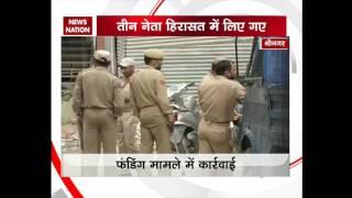 Jammu Kashmir Police held three Huriyat Leaders in Srinagar