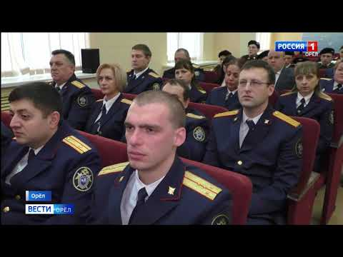Сегодня Следственный комитет России празднует девятую годовщину своего образования