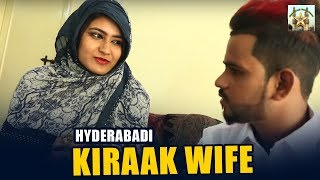 Hyderabadi kiraak husband funny wife comedy || Hyderabdi Comedy Videos || Hyderabadi Young Stars