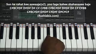 Mere Desh Ki Dharti Sona Ugle - (Piano Tutorials)   1200 Songs BOOK/PDF @399/- only - 7013658813