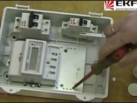 0 - Установка лічильника електроенергії