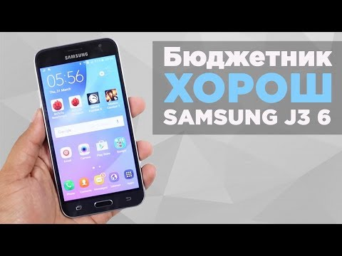 Распаковка и обзор. Samsung Galaxy J3 2016 SM-J320H (Unboxing)
