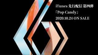 香桃マサアキ「Pop Candy」PV