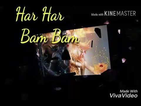 Chilam Chhap 2 Bol Bol Bam Bam Har 2018 Hard Base DJ Suraj Kumar Parwatiya Tola Bettiah