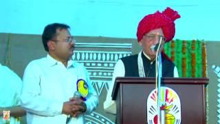 Mahashay Dharampal Ji (KVRF SOMAYAGAM 2014)