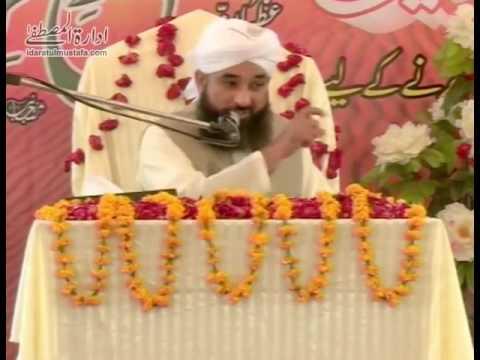 Hazrat BILAL Ko Kaba Ki Chat Pr Kis Ne Or Kio Charhaya  (Muhammad Raza SaQib Mustafai)