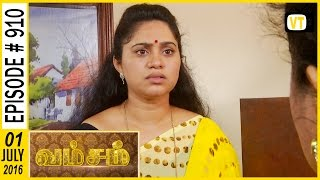 Vamsam | Tamil Serial | Sun TV | Episode 910 | 01/07/2016 Watch Online
