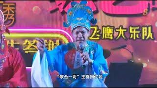 """前线追踪   """"歌台一哥""""王雷全年收入三成来自""""它"""""""