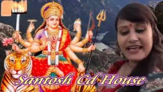 2016 Best Bhakti Song Hey Durga maiya sharan main bola liha Uploaded by:Santosh Cd House
