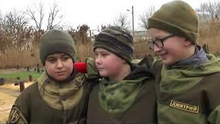 В Крыму детей учат основам саперного дела