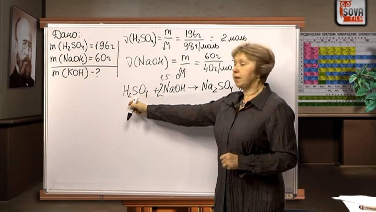 Задачи по химии типовые с решением задача водяной пар с решением