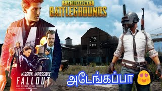 PUBG Mobile Game Mission Impossible Update