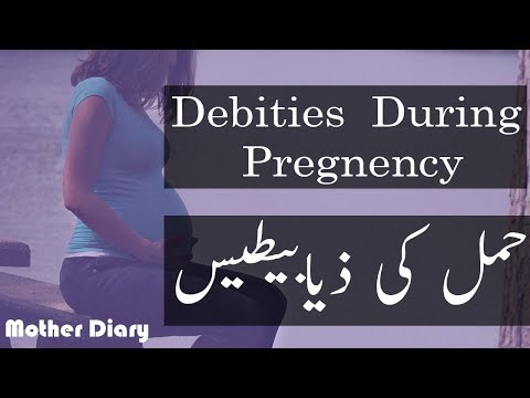 gestational-diabetes-during-pregnancy-l-gestational-diabetes-symptoms-l-diabetes-treatment