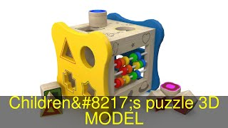 3D Model of Children's puzzle Review