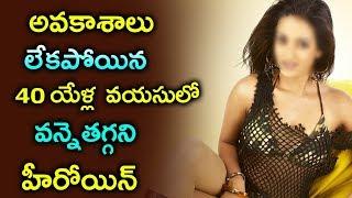 Actress Raima Sen UnSeen Video Bengali Heroine Raima Sen UnSeen Images BollyWood Actress GARAM CHAI