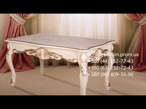 Столы обеденные,для кафе,деревянные,складные,стеклянные