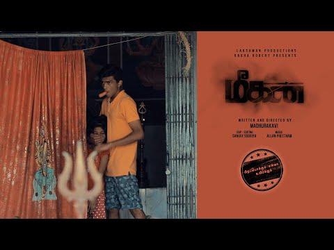 Pudhupettai பாணியில் Meegan - Tamil Action Short Film - Madhurakavi | Allan Preetham