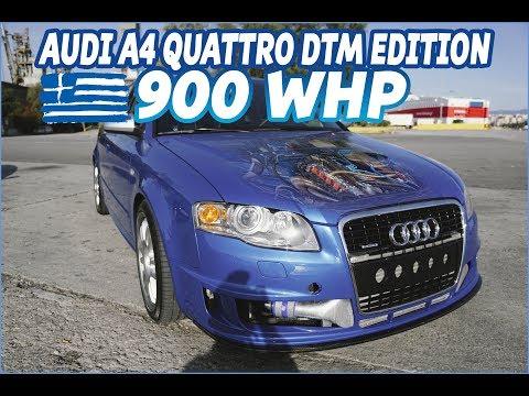 Audi A4 Quattro DTM  900Whp Shooting Flames