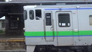JR北海道 室蘭本線 特急「スーパー北斗6号」キハ261系 キハ260-1402 登別→東室蘭 6D
